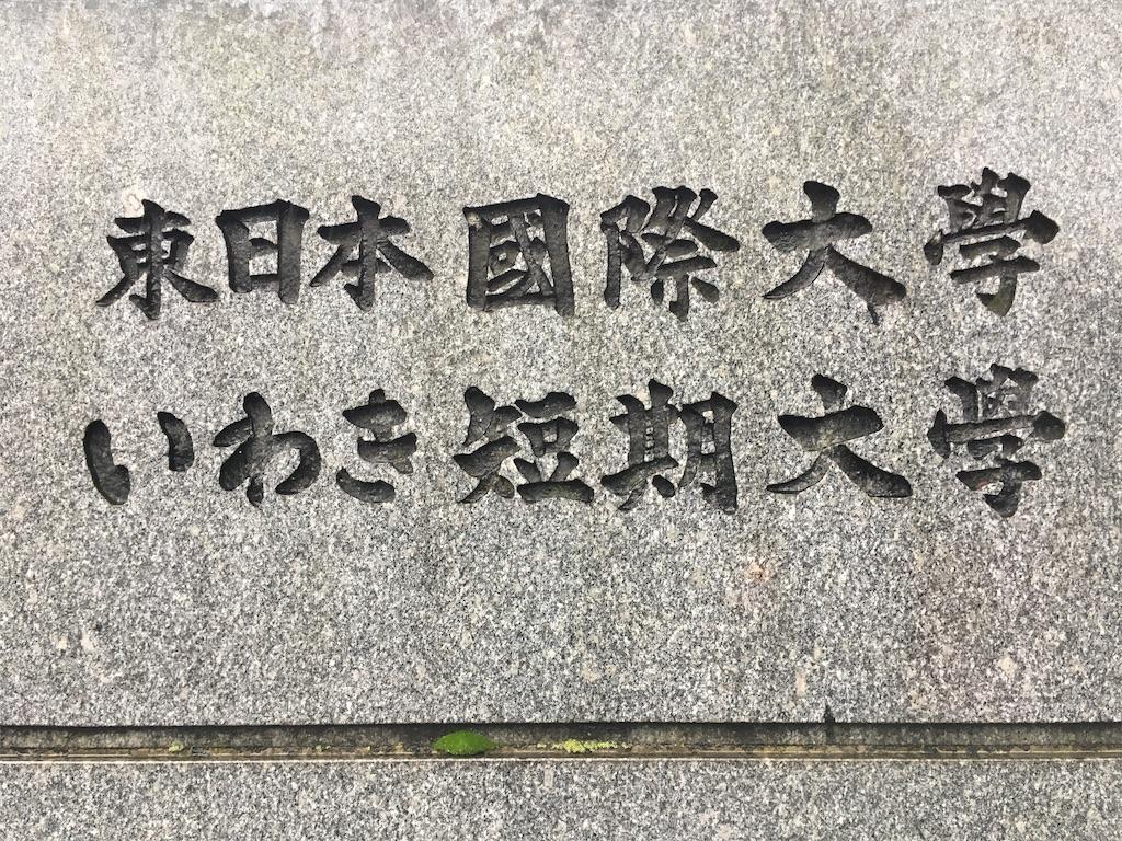 f:id:gakushoku2016:20200119014842j:image
