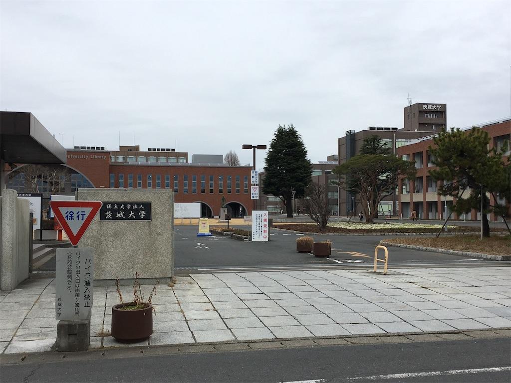 f:id:gakushoku2016:20200121183832j:image