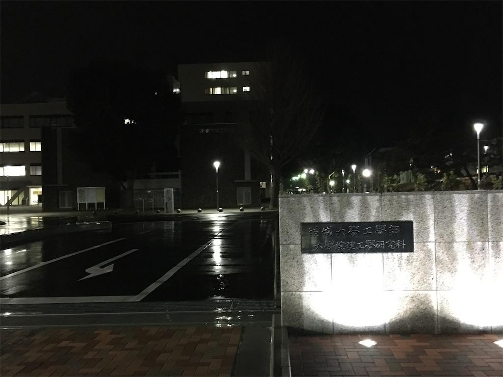 f:id:gakushoku2016:20200123231048j:image