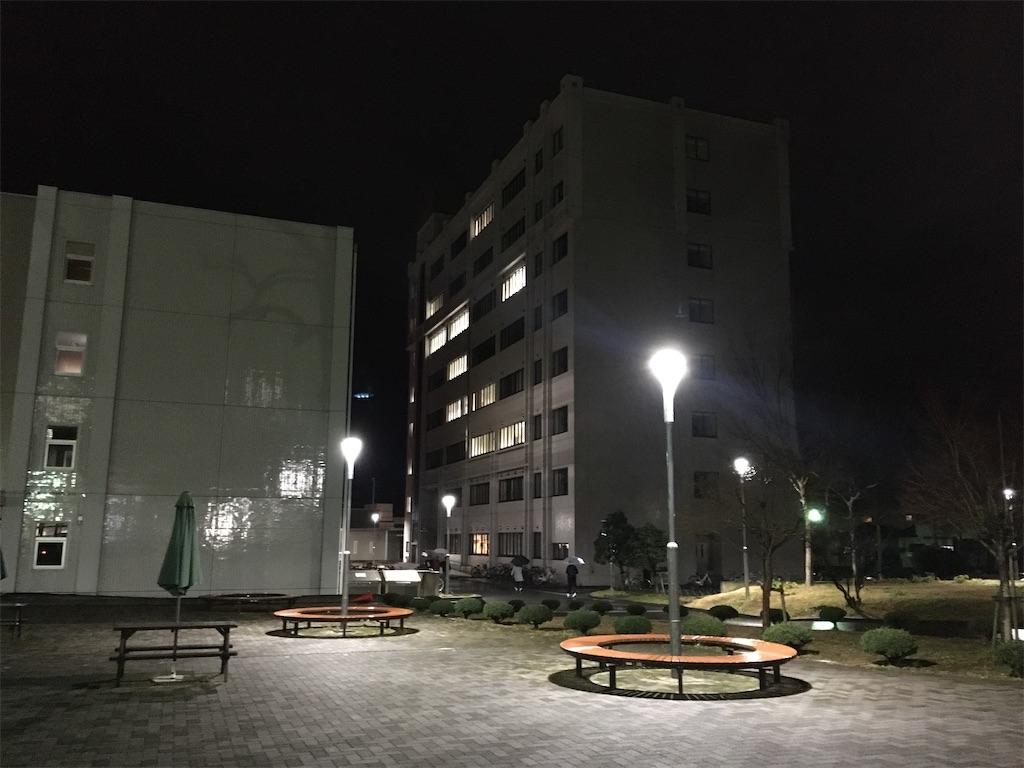 f:id:gakushoku2016:20200125184347j:image