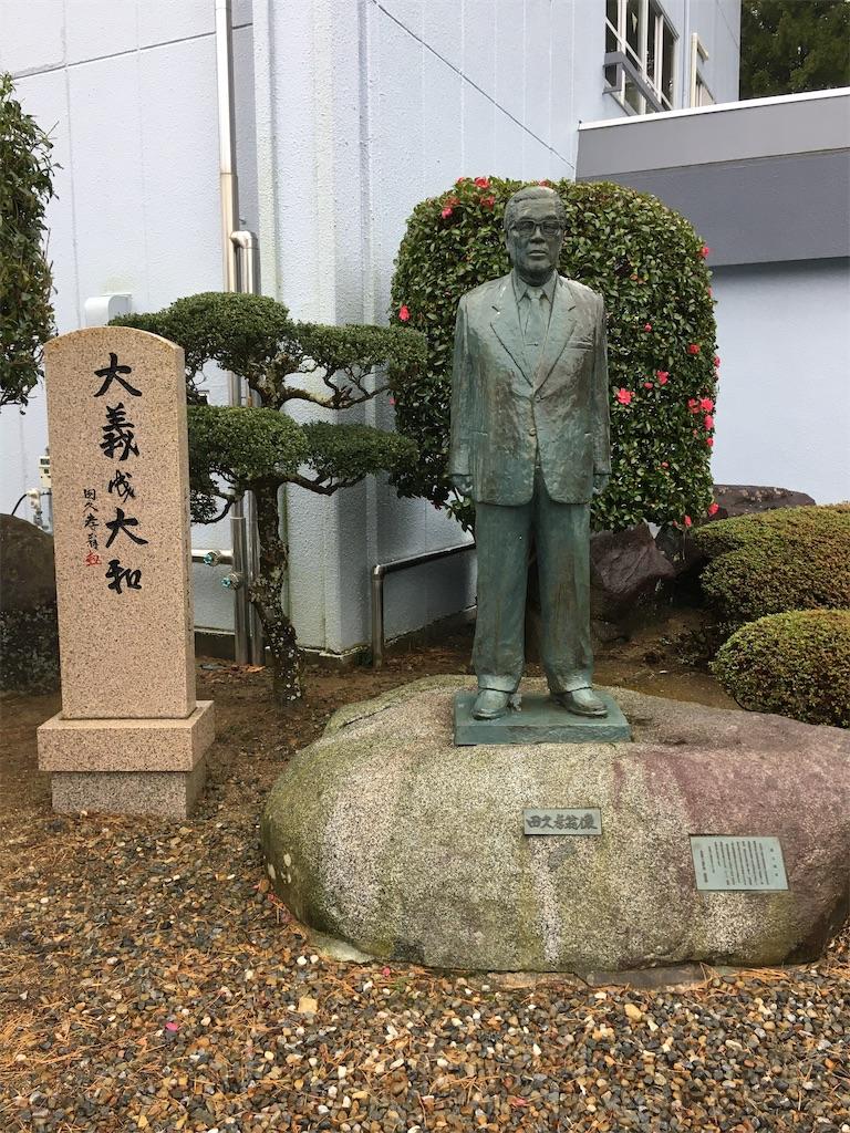 f:id:gakushoku2016:20200127182400j:image