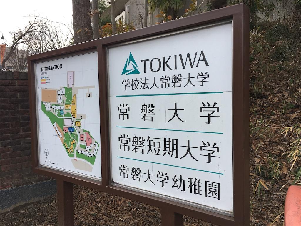 f:id:gakushoku2016:20200131165935j:image