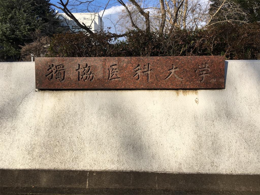 f:id:gakushoku2016:20200227183007j:image