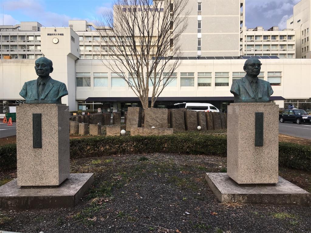 f:id:gakushoku2016:20200227183117j:image