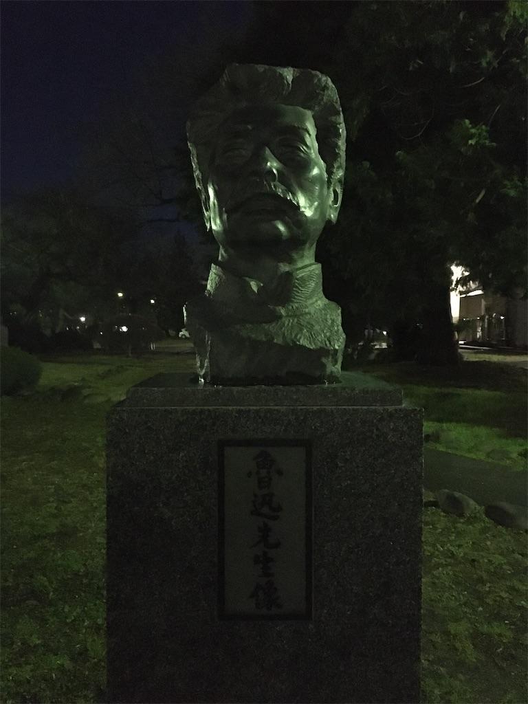 f:id:gakushoku2016:20200229175931j:image