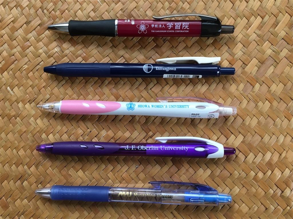 f:id:gakushoku2016:20200504135533j:image