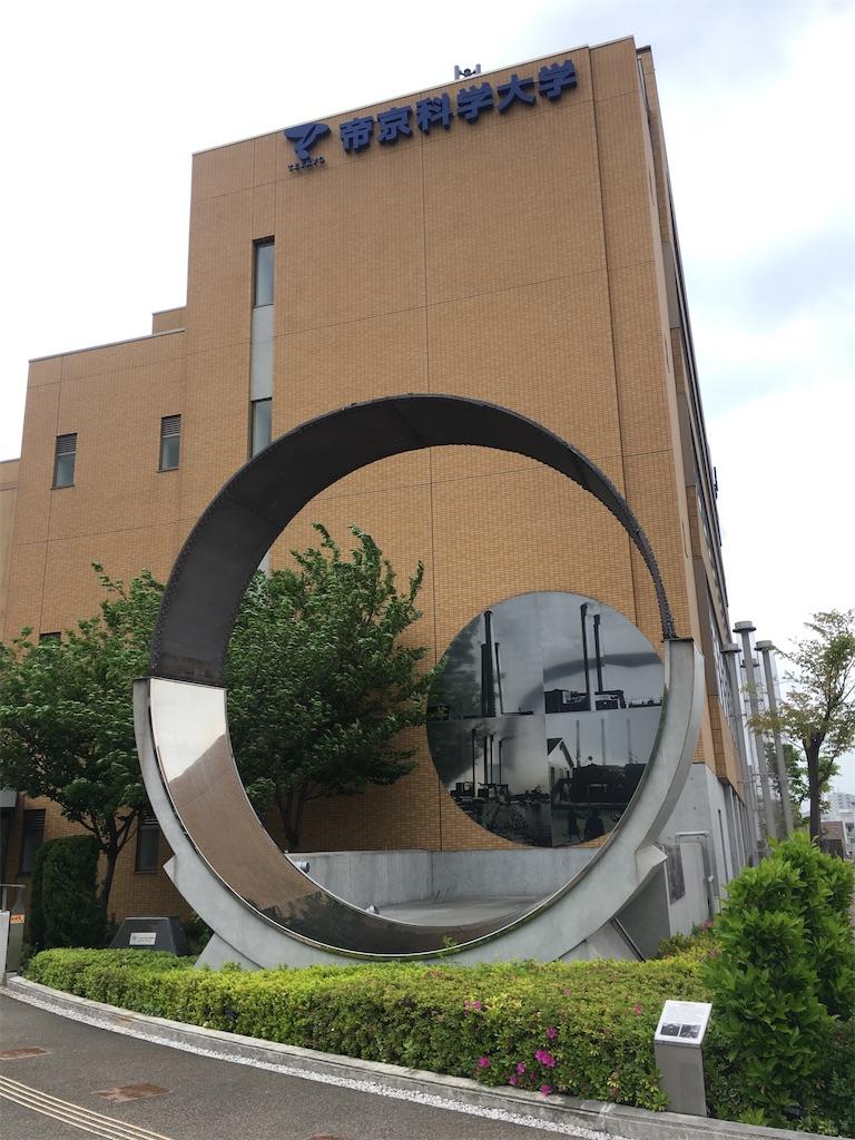 f:id:gakushoku2016:20200504181642j:image