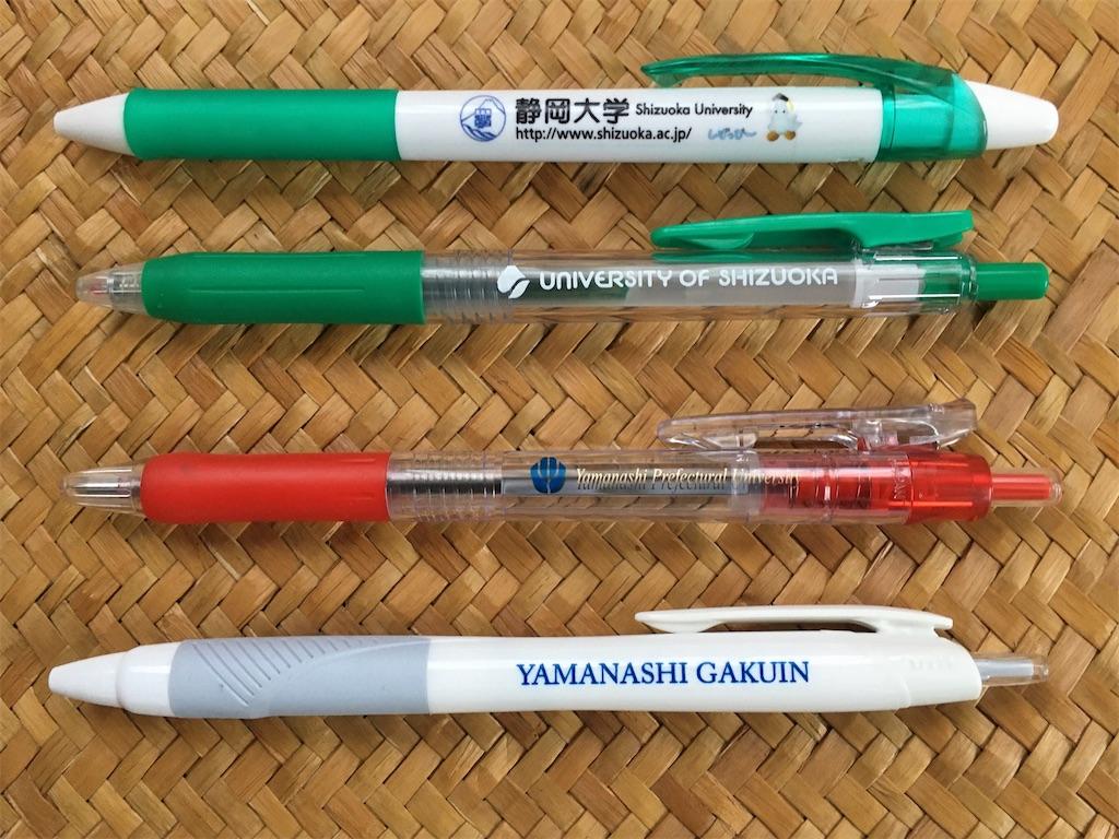 f:id:gakushoku2016:20200517175215j:image