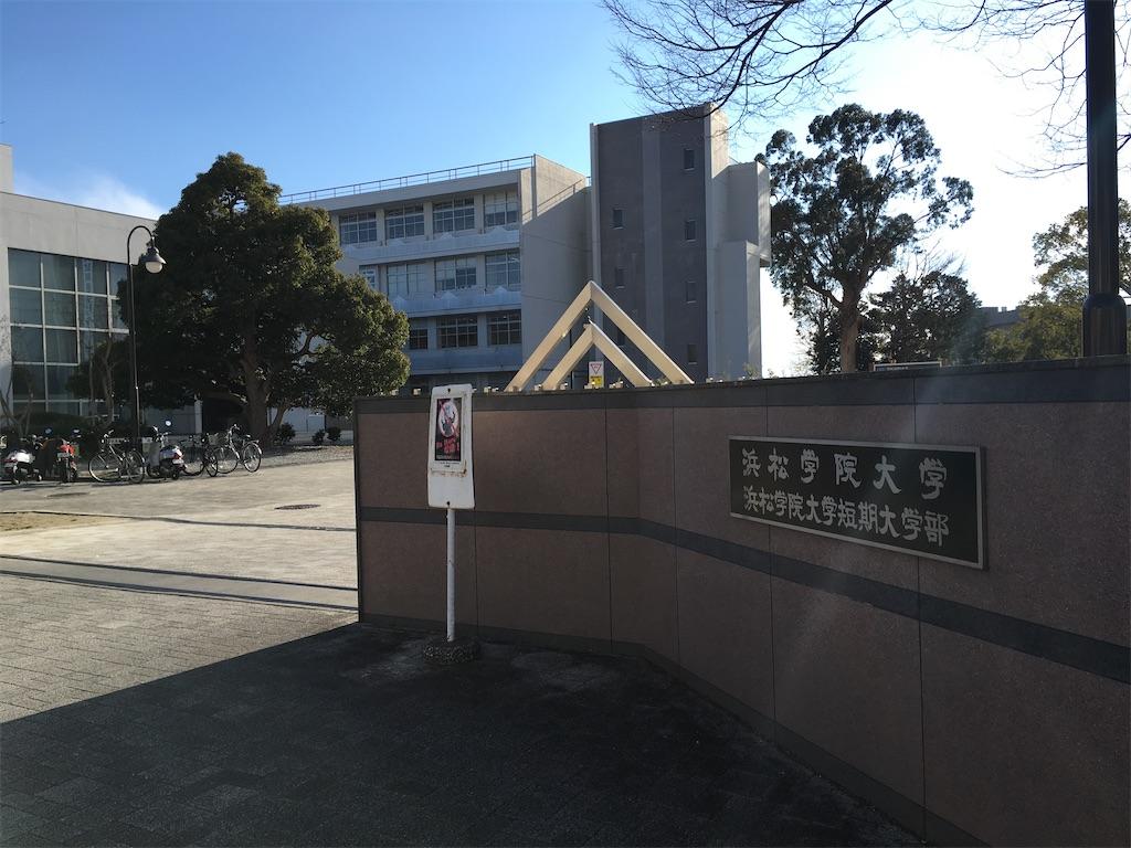 f:id:gakushoku2016:20200521163136j:image