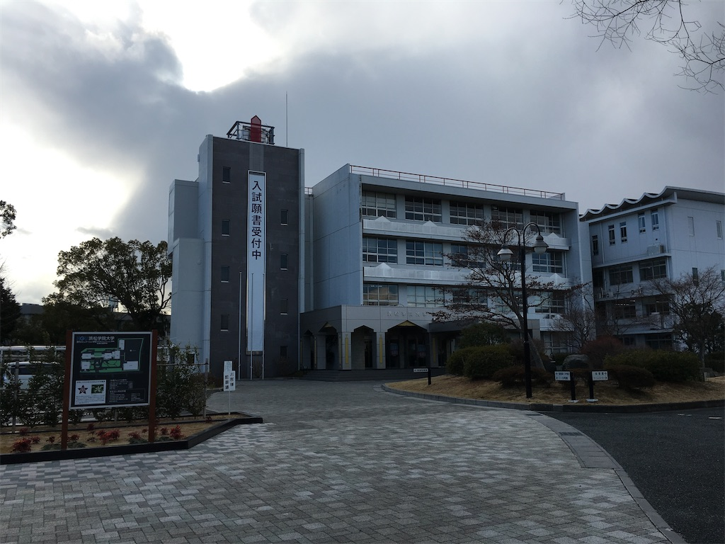 f:id:gakushoku2016:20200522011554j:image