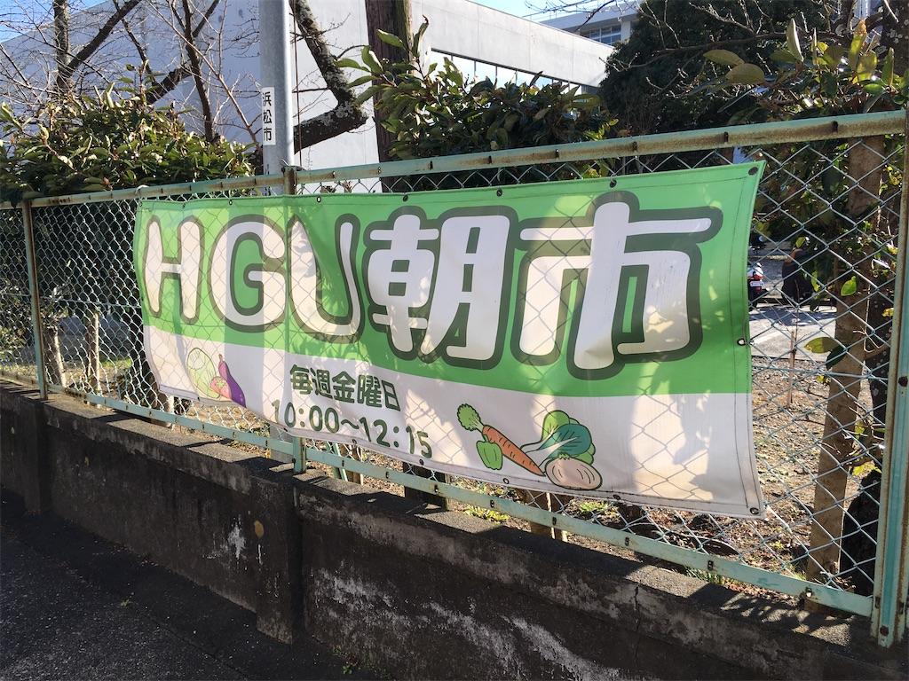 f:id:gakushoku2016:20200522013343j:image