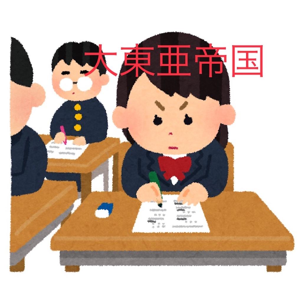 f:id:gakushoku2016:20200908221815j:image