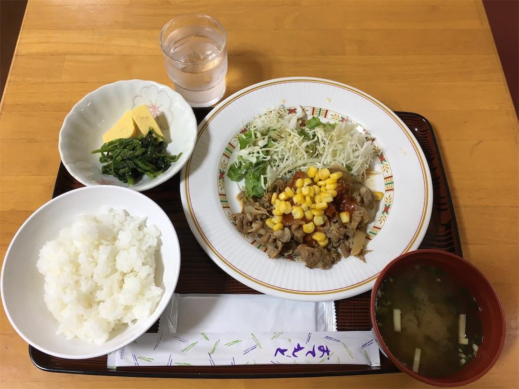 f:id:gakushoku2016:20201103095836j:image