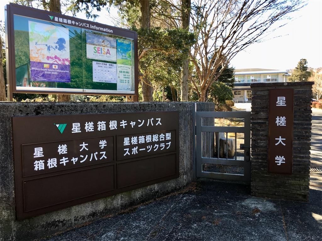 f:id:gakushoku2016:20210210225441j:image
