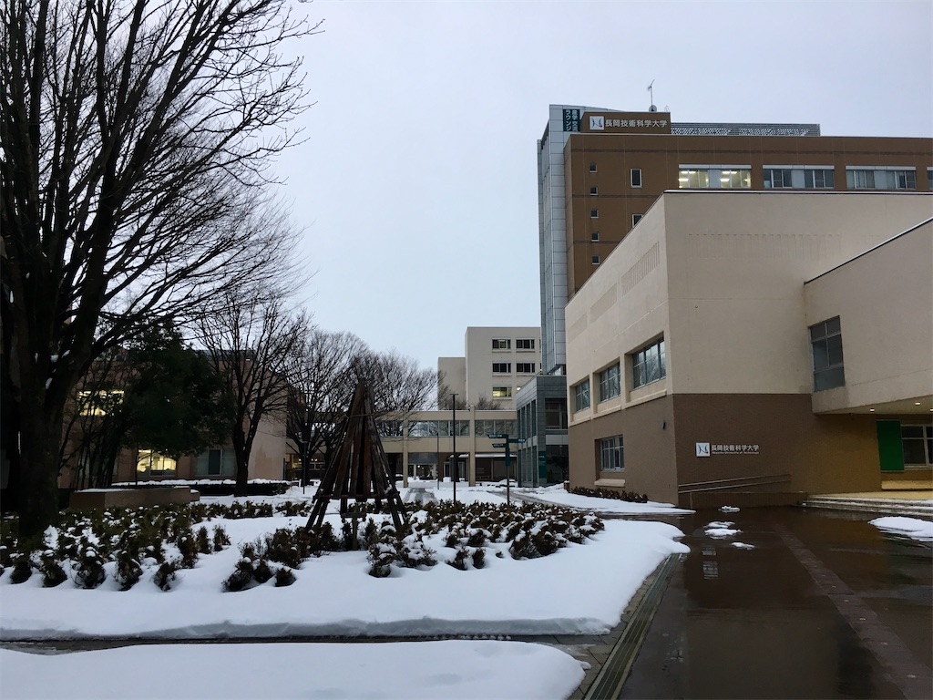 f:id:gakushoku2016:20210210230556j:image