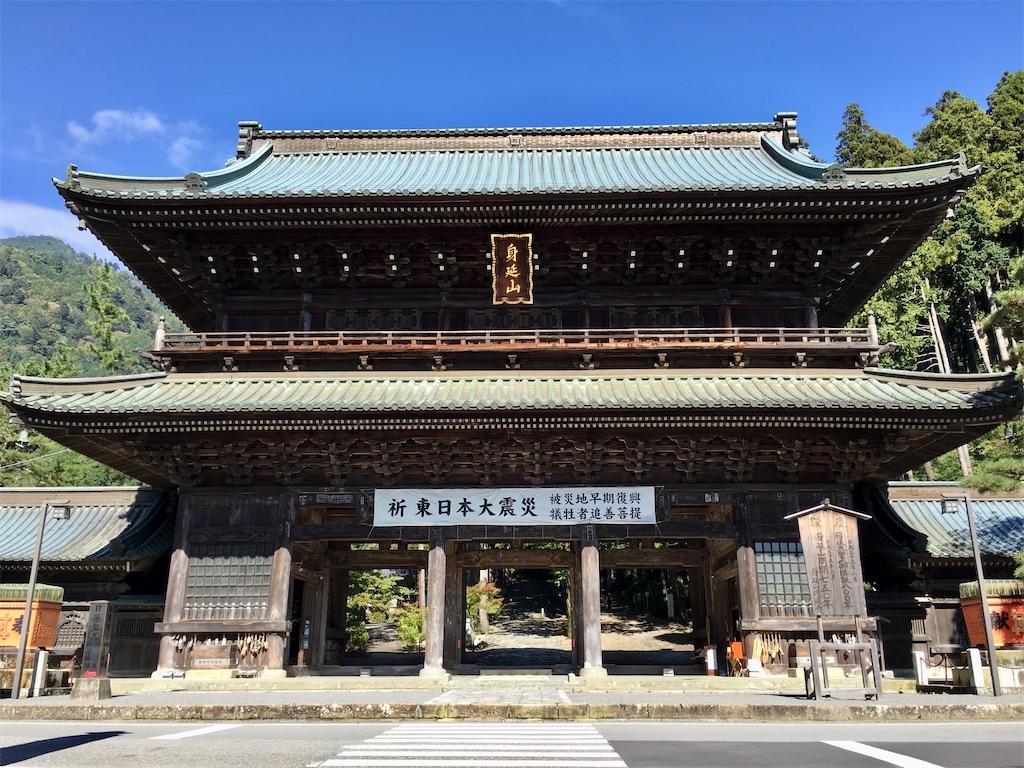 f:id:gakushoku2016:20210210231003j:image