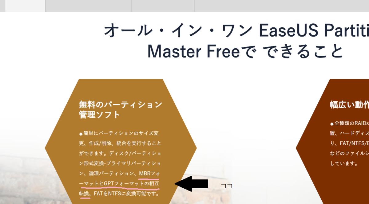 f:id:gakusi:20190402164005p:plain