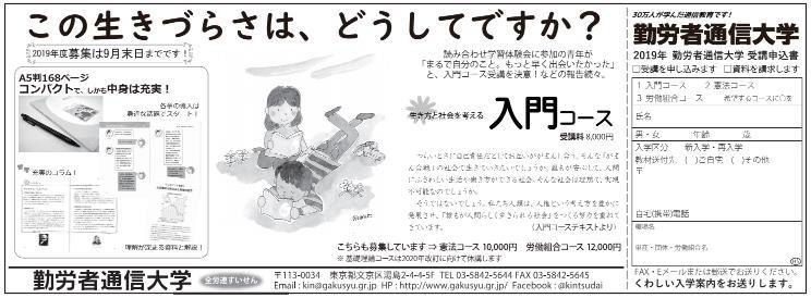 f:id:gakusyu_1:20190930163558j:plain