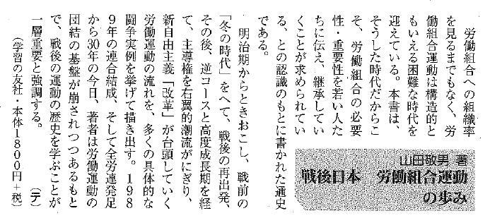 f:id:gakusyu_1:20191108195216j:plain