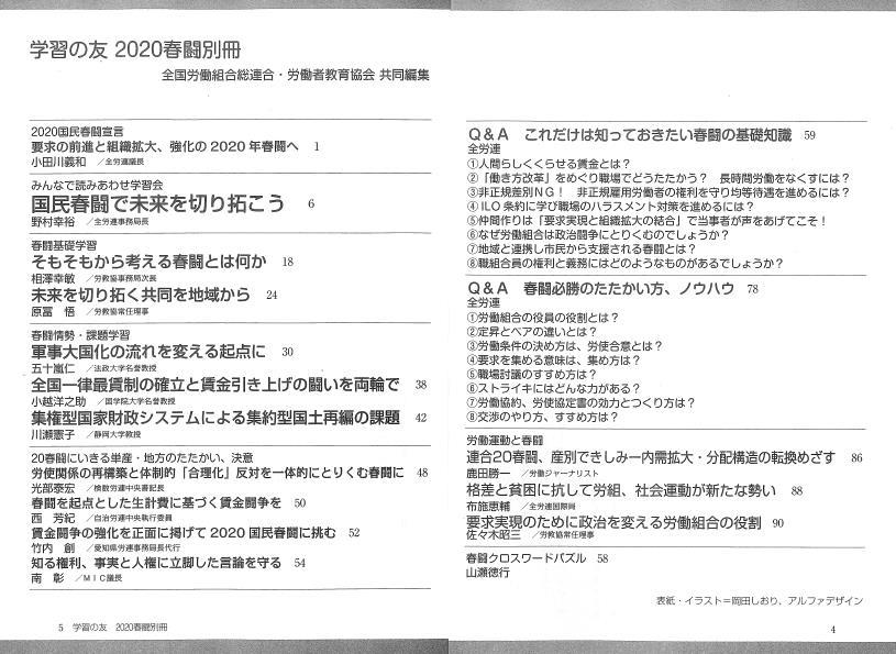 f:id:gakusyu_1:20191121105007j:plain