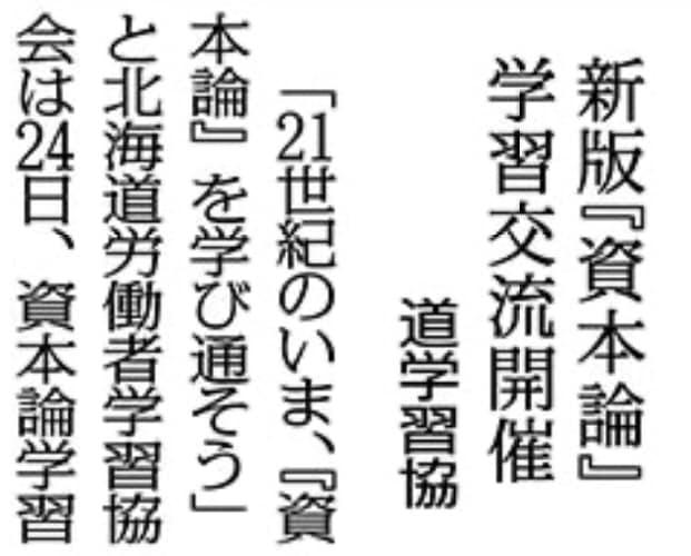 f:id:gakusyu_1:20200225174832j:plain