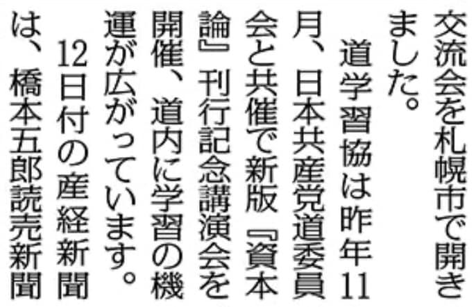 f:id:gakusyu_1:20200225174842j:plain