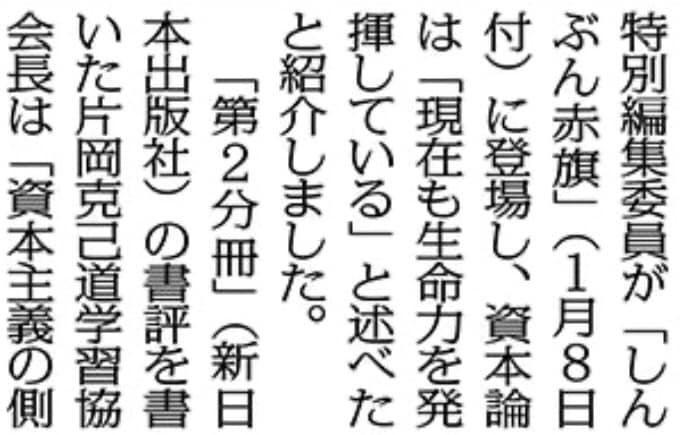 f:id:gakusyu_1:20200225174852j:plain