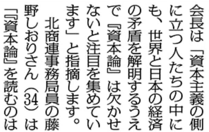 f:id:gakusyu_1:20200225174903j:plain