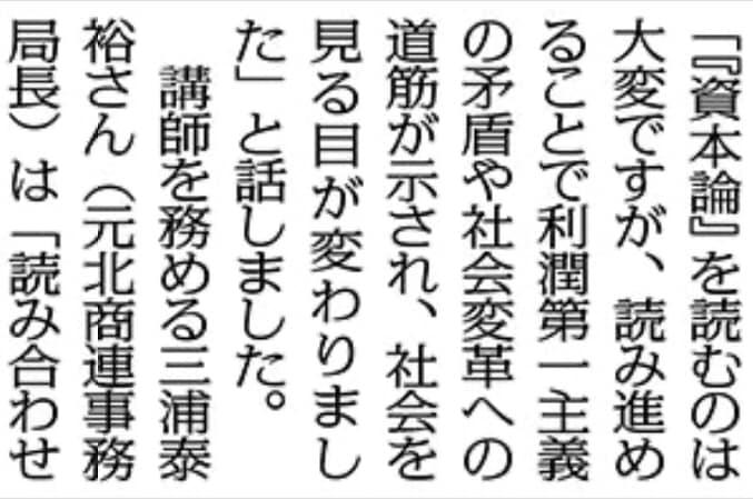 f:id:gakusyu_1:20200225174911j:plain