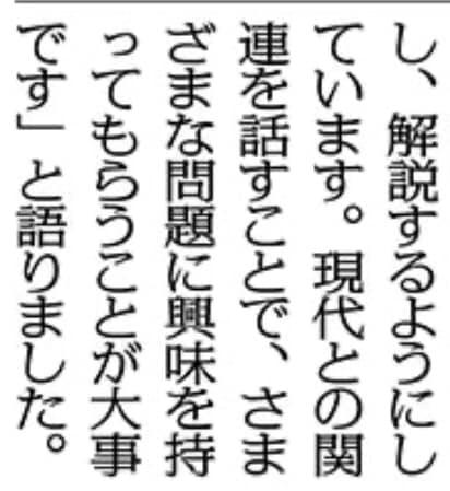f:id:gakusyu_1:20200225174922j:plain