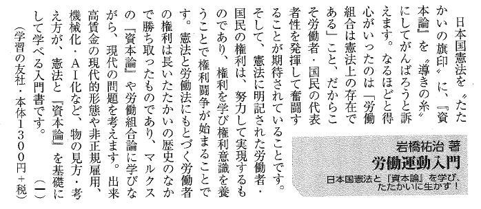 f:id:gakusyu_1:20200401162338j:plain