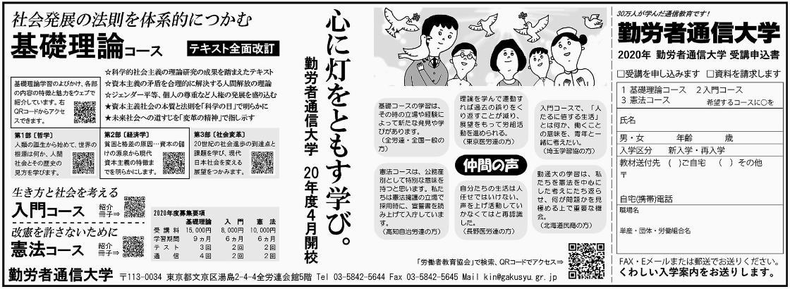 f:id:gakusyu_1:20200401163002j:plain