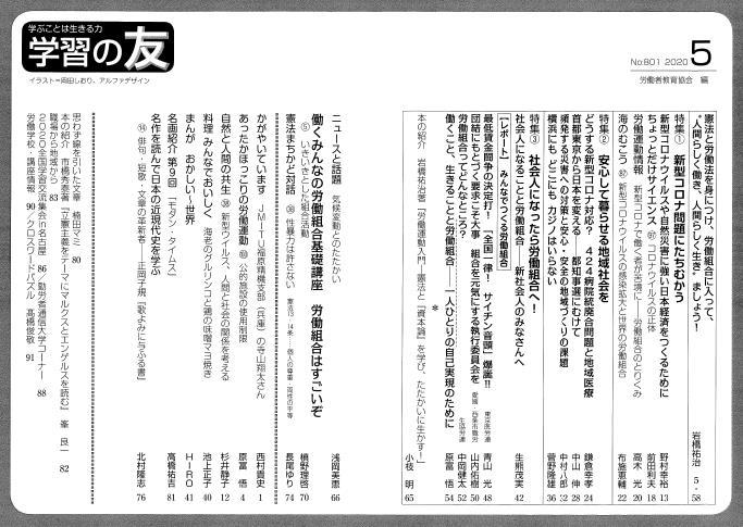 f:id:gakusyu_1:20200407173603j:plain