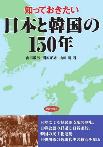 f:id:gakusyu_1:20200625112752j:plain