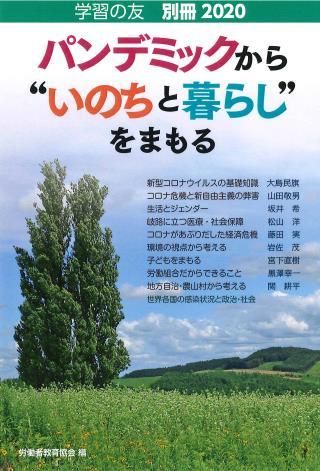 f:id:gakusyu_1:20200702162038j:plain
