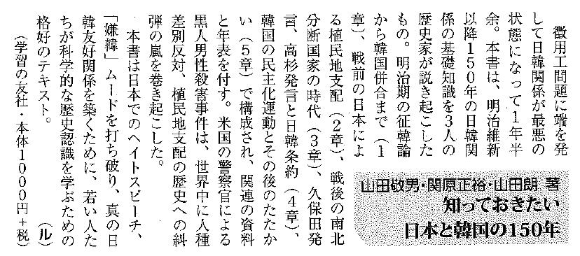 f:id:gakusyu_1:20200820101309j:plain