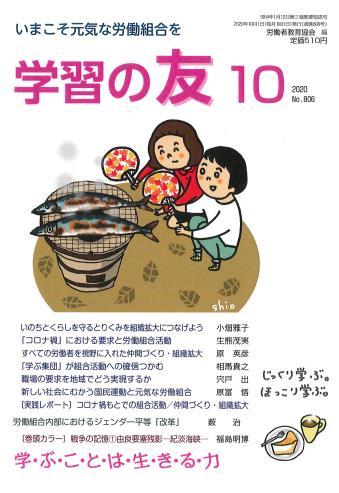 f:id:gakusyu_1:20200904164216j:plain