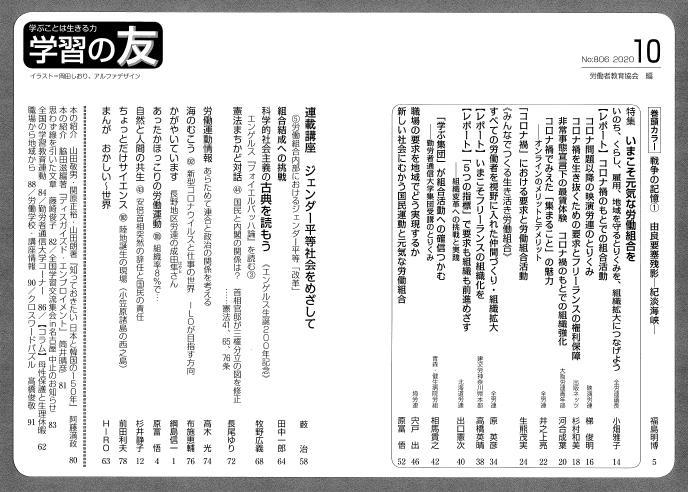 f:id:gakusyu_1:20200904164225j:plain