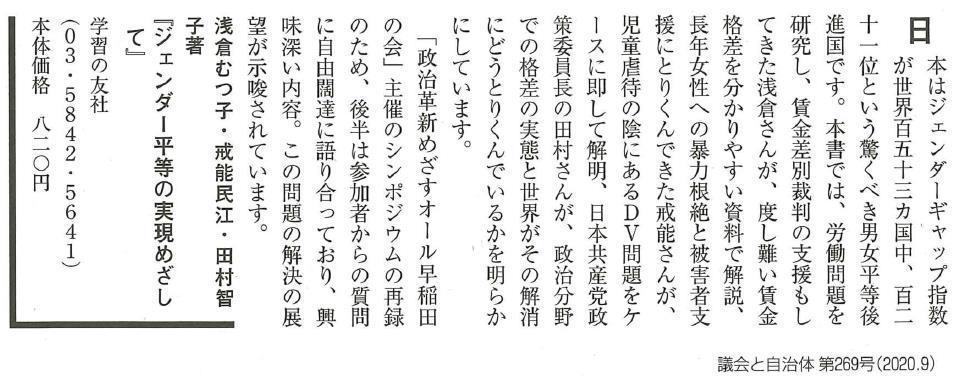 f:id:gakusyu_1:20200915150116j:plain