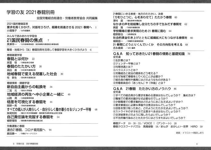 f:id:gakusyu_1:20201111140954j:plain