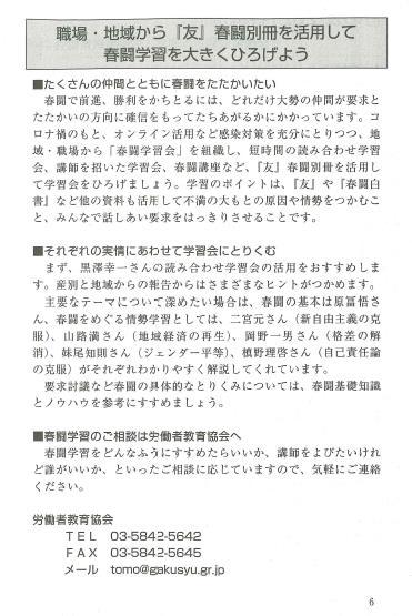 f:id:gakusyu_1:20201118122317j:plain