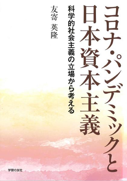 f:id:gakusyu_1:20201119154647j:plain