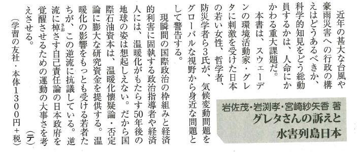 f:id:gakusyu_1:20201125152005j:plain