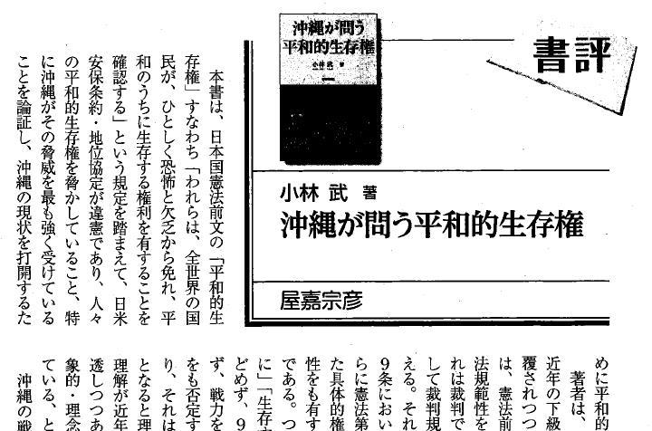 f:id:gakusyu_1:20210218162828j:plain