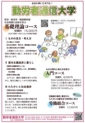 f:id:gakusyu_1:20210405170007j:plain