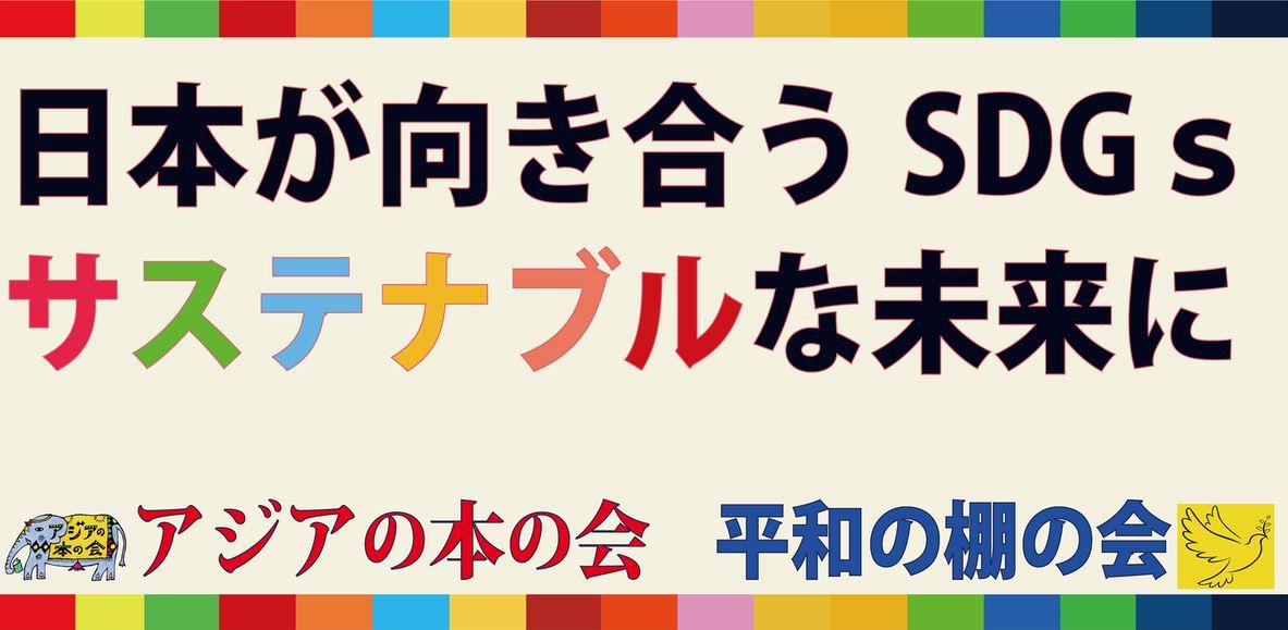 f:id:gakusyu_1:20210408152935j:plain