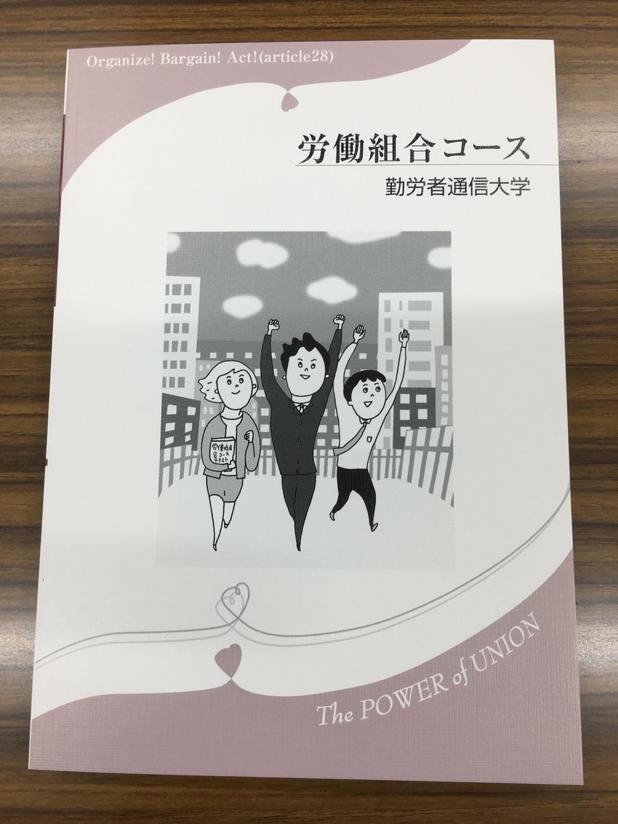 f:id:gakusyu_1:20210409153439j:plain