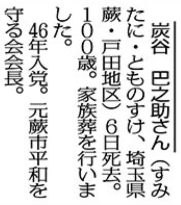 f:id:gakusyu_1:20210414102750j:plain