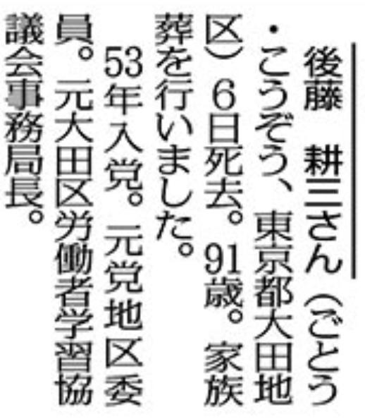f:id:gakusyu_1:20210414102944j:plain