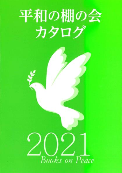 f:id:gakusyu_1:20210531154245j:plain